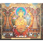Guru Chants and Mantras, CD