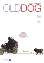 Old Dog (DVD) Pema Tseden