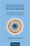 Integral Buddhism: Developing All Aspects of One's Personhood