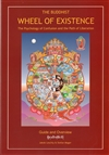 Buddhist Wheel of Existence Guide <br> By: Jakob Leschly & Stefan Mager
