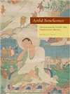 Artful Beneficence: Selections from the David R. Nalin Himalayan Art Collection