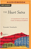 Heart Sutra A Comprehensive Guide