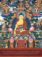Buddhas of the Celestial Gallery: The Poster Collection