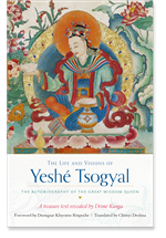 Life and Visions of Yeshe Tsogyal
