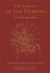 Taming of the Demons: From the Epic of Gesar of Ling