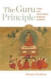 The Guru Principle, Shenpen Hookham