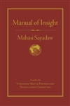 Manual of Insight   Mahasi Sayadaw