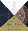 Illustrated History of  The Mandala, Kimiaki Tanaka
