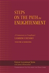 Steps on the Path to Enlightenment, Vol 4