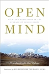 Open Mind: View and Meditation in the Lineage of Lerab Linga