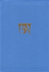 Tantra Without Syllables (Vol 3) and the Blazing Lamp Tantra (Vol 4): A Translation of the Yige Mepai Gyu (Vol. 3) and of the Dronma Barwai,