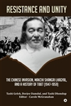 Resistance and Unity: The Chinese Invasion, Makchi Shangri Lhagyal, and A History of Tibet by Tashi Gelek, Dorjee Damdul, Tashi Dhondup
