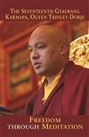 Freedom Through Meditation, The Seventeenth Gyalwang Karmapa, Ogyen Trinley Dorje