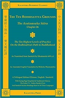 Ten Bodhisattva Grounds: The Avatamsaka Sutra (Chinese/English/Sanskrit)
