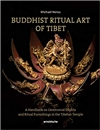Buddhist Ritual Art of Tibet: A Handbook on Ceremonial Objects and Ritual Furnishings in the Tibetan Temple