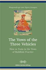Vows of the Three Vehicles