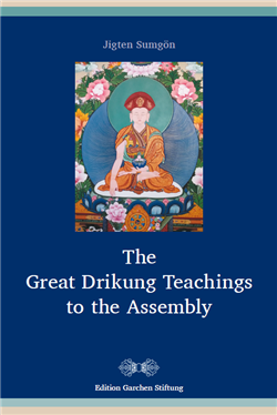 Art of Listening: A Guide to the Early Teachings of Buddhism, Sarah Shaw, Shambhala