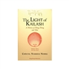 Light of Kailash vol 3