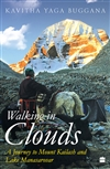 Walking in Clouds <br> By: Kavitha Yaga Buggana