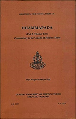 Dhammapada (Pali & Tibetan Text), with Commentary in English in the Context of Modern Times