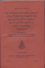 History of Tibetan Translation