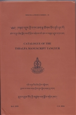 Catalogue of the Tshalpa Manuscript Tangyur
