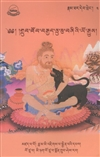 Life Stories of 84 Mahasiddhas,