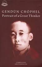 Gendun Chophel Portrait of a Great Thinker <br> By: Kirti Rinpoche