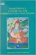 Shantideva's A Guide to the Bodhisattva's Way of Life <br>  By: Thrangu Rinpoche