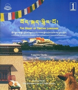 heart of Tibetan language: a synthesis of indigenous grammar and contemporary learning methodology, Vol.1