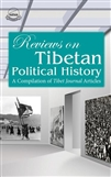Reviews on Tibetan Political History: A Compilation of Tibet Journal Articles
