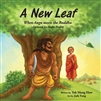 New Leaf <br> By: Tok Meng Haw