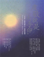 Guru Yoga of Four Sessions (Chinese Edition)