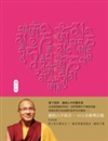 Six-Syllable Mantra of Love (Chinese Edition)