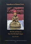 "Vajradhara in Human Form: The Life and Times of Ngor chen Kun dga ""bzang po, Jorg Heimbel, Lumbini International Research Institute"