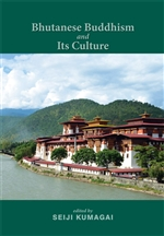 Bhutanese Buddhism and Its Culture   Seiji Kumagai