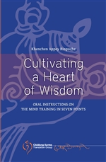 Cultivating a Heart of Wisdom: Oral Instructions of the Mind Training in Seven Points, Khenchen Appey Rinpoche