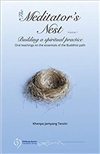 Meditator's Nest, Volume 1