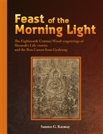 Feast of the Morning Light: The Eighteenth Century Wood-Engravings