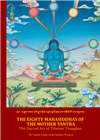 Eighty Mahasiddhas of the Mother Tantra, Tsadzin Lopon Geshe Monlam Wangyal