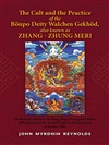 Cult and the Practice of the Bonpo Deity Walchen Gekhod