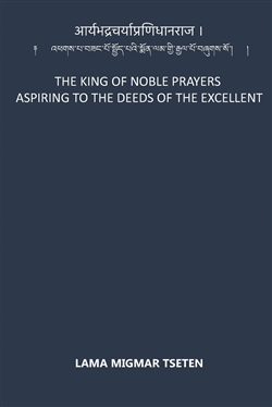 King of Noble Prayers Aspiring to the Deeds of the Excellent by Lama Migmar Tseten