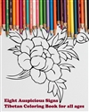 Eight Auspicious Signs Tibetan Coloring Book for all ages, Thupten Chakrishar