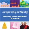 Counting, Shapes and Colors in Tibetan by Thupten Chakrishar