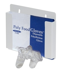 Bowman Glove Box Dispenser - Food Service