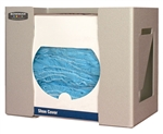 Bowman Protection Dispenser - Universal Boxed - Shoe Covers/Wipes/Caps/Other