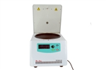C&A Scientific XC60A16 Low-Speed Desktop Centrifuge