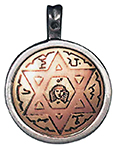 Sun Talisman for Youthfulness & Vigour