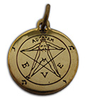 Pentacle of Eden Charm for Winning a Lover's Heart