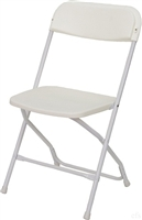 Cheap Wholesale Prices White Poly Folding Stacking Chairs -Los Angele  Discount Chair Prices